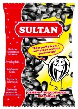 Пропонуємо купити насіння соняшника - фасоване, жарене, солене