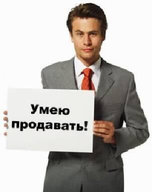 Не копай - продавай! Работа менеджер по продажам рекламы в Луцке ждет тебя!