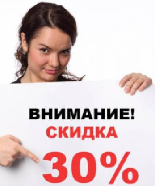 Внимание, акция! Теперь вы можете купить гидромассажные СПА-бассейны со скидкой 30%!