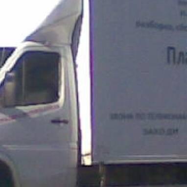 Перевезення меблів в Одесі. Компанія «Переїзд Сервіс»