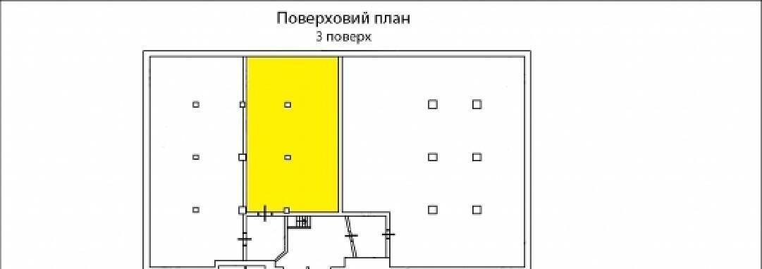 Оренда офісних приміщень у Львові