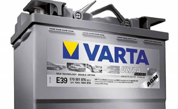 Аккумуляторы для грузовых авто, сельхоз и спецтехники оптом и в розницу с доставкой по всей Украине