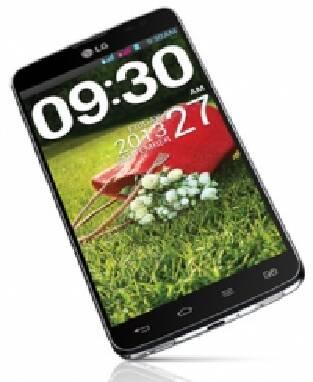 Мобильный телефон LG D686 Black с доставкой по Украине