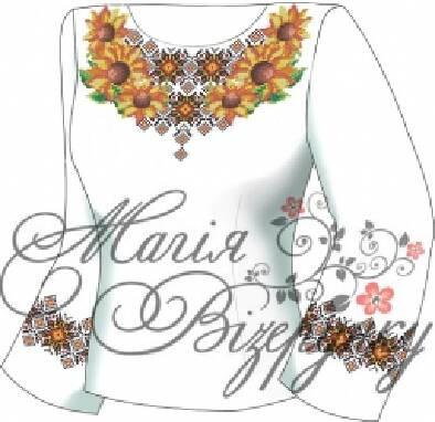 Заготовки женских сорочек бисером: доставка по Украине