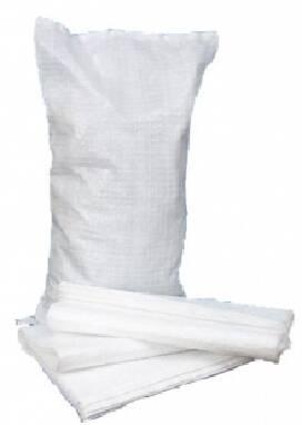 Большие скидки на мешки полипропиленовые (Одесса)