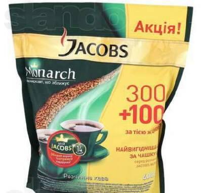 Продам кофе Якобс Монарх в ассортименте