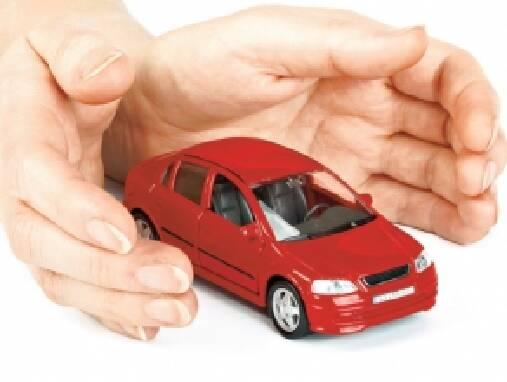 Страхование машины ОСАГО. Быстро, удобно, выгодно!