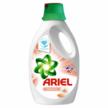Пральний порошок ARIEL SENSITIVE 2.2 л 40 прань