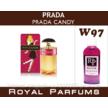 Жіночі духи на розлив Royal Parfums  Prada