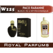Жіночі духи на розлив Royal Parfums Paco Rabanne black xs l'aphrodisiaque.   №125  100мл