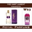 Жіночі духи на розлив Royal Parfums Yves Saint Laurent