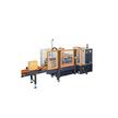Автоматичний формувальник коробів HM145 Hot Melt