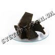 Озокерит СВО-3-75У