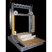 Станок для резки блоков поролона и минеральной ваты (минваты)