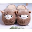 STK Тапочки-игрушки Ламы коричневые, размер 35-38
