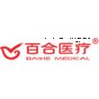 Guangdong Baihe Medical Technology Co., Ltd.