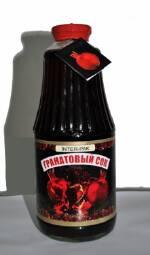 Гранатовый сок оптом