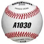 Пропонуємо купити бейсбольний м'яч