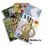 Размещение рекламы в прессе Украины и в странах Европы
