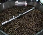 Жаровня для кофе по выгодной цене