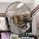 В продаже обзорное зеркало, цена оптимальная