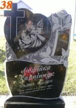 Эпитафии на памятник — заказать в компании «Атрибут»
