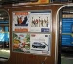 Реклама в метро (Київ)