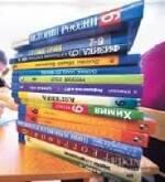 Книги шкільної програми за оптовими цінами