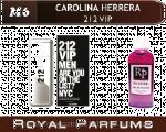 Купить духи Carolina Herrera «212»  — легко с нами!