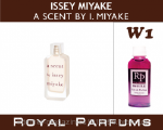 Духи Royal Parfums «A Scent By Issey Miyake Florale» по оптимальной цене!
