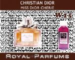 В продаже духи Christan Dior «Miss Dior Cherie»