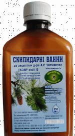 Скипідарні ванни (профілактика і лікування за А. С. Залмановим)