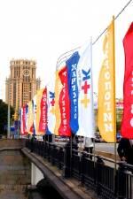 Купити якісні вуличні прапори