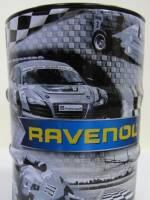 Помічник для двигуна №1 - Ravenol (Равенол). Ціна краще тут!