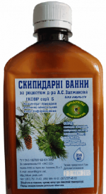 Скипидарные ванны (профилактика и лечение по А. С. Залманову)