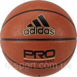Купити баскетбольні м'ячі оптом Україна (Кропивницький, Полтава)