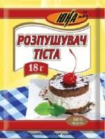 Купити розпушувач тіста оптом - доступна ціна (Тернопіль, Дніпро)