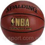 Купити баскетбольний м'яч в Україні - брендові речі (Дніпро, Запоріжжя)