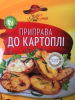 Приправа к картофелю - купить можно здесь!