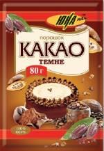 Замовити какао-порошок оптом, ціна найкраща (Львів, Ужгород)