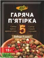 Купити суміш перців в горошок оптом (Львів, Чернівці)
