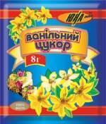 Купити ванільний цукор недорого (Луцьк, Рівне)