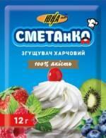 У продажу харчовий загущувач, купити оптом на unapak.ub.ua (Тернопіль, Суми)