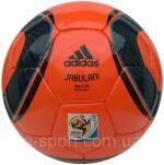 У продажу м'яч для футзалу купити в Україні (Ужгород, Чернівці)