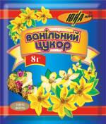 Купити ванільний цукор (інтернет-магазин)