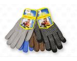 Покупайте крепкие нейлоновые рабочие рукавицы у нас.