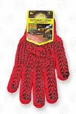 Покупайте рабочие хлопчатобумажные перчатки выгодно
