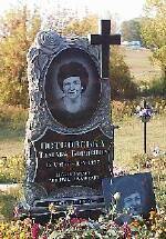 Виготовлення пам'ятників з гранітуВолинь (Луцьк, Ківерці, Рожище)