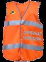 Манишка для мужчин купить в Украине