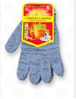 Выгодные цены на перчатки трикотажные рабочие стрейч